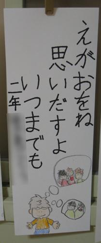 04-haiku.jpg