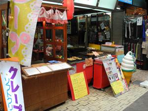 3takoyaki.jpg