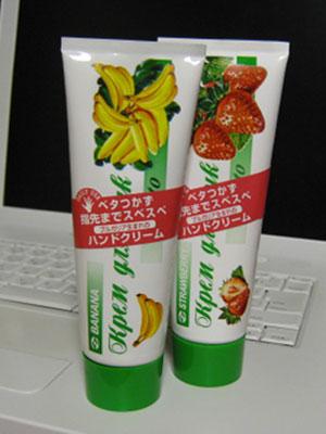 banana&sutoroberi-.jpg