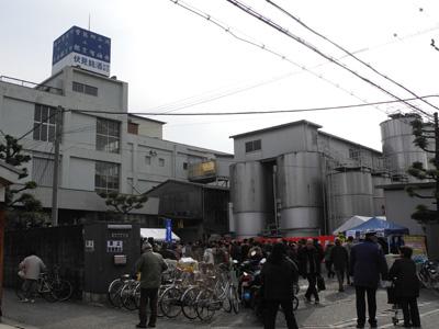 sakagurabiraki.jpg
